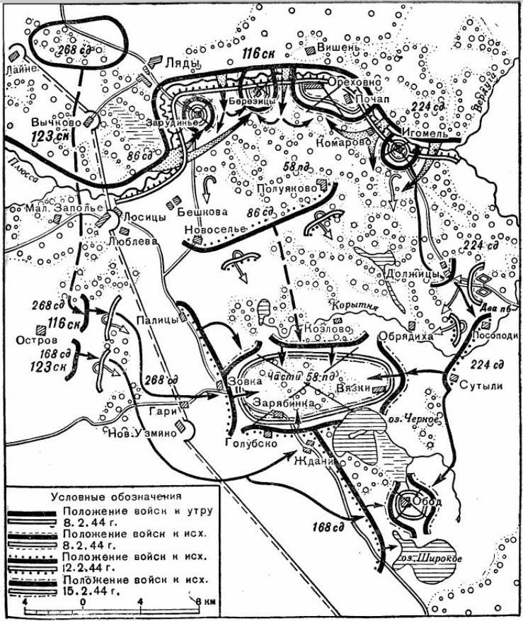 Схема боевых действий 168,